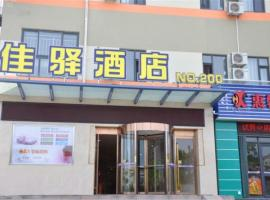 Фотография гостиницы: Grace Inn Qingdao Jiushui Road Powerlong Plaza Branch