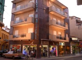 Alex Hotel Tripoli Greece