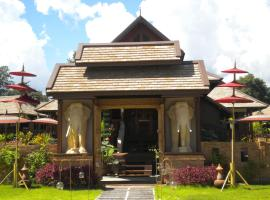 Hotel photo: Shambave Pai Resort