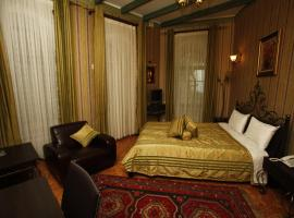 A picture of the hotel: Museum Inn Boutique Hotel