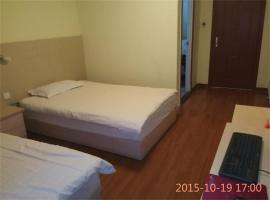 Hotel Photo: Jining Jingjiang Inn