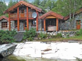 Holiday home Skåla Røvikneset Røvik Норвегия