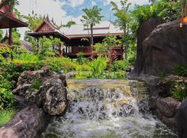 Hotel Photo: Sunlove Resort and Spa - Grand View