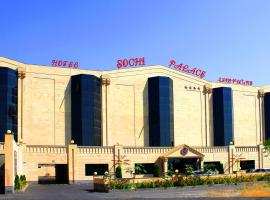 Hotel photo: Sochi Palace Hotel Complex
