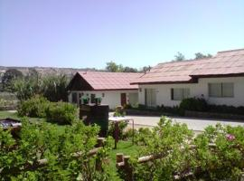 Hotel photo: Hostal Los Alamos 1
