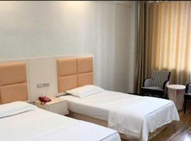 Hotel Photo: Shuofeng Business Inn