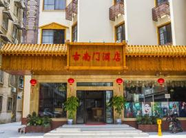 Hotel Photo: Gunanmen Hotel Guilin