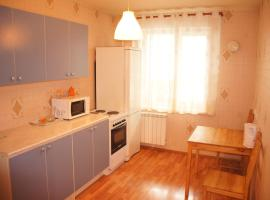 Apartment Center Bonum Yekaterinburg Russia