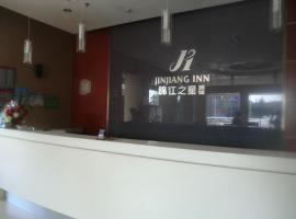 A picture of the hotel: Jinjiang Inn Linyi Railway Station