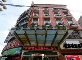 A picture of the hotel: Heping Holiday Business Hotel