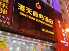 A picture of the hotel: Gangtian Business Hotel