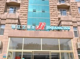 Hotel Photo: Jinjiang Inn Qingdao Hai'er Road