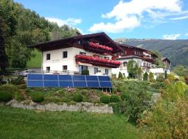 Hotel Photo: Haus Salzachblick