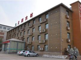 Hotel Photo: Lanzhou Xingpeng Hotel