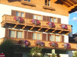 Hotel Photo: Pension Eppensteiner