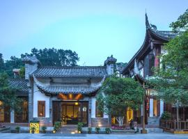 A picture of the hotel: AYARD OF CH'AN