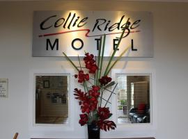 Collie Ridge Motel Collie Australia