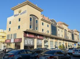 The Palace Suites Al Khobar Saudi Arabia