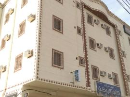 Al Anmar Palace Luxury Apartments Qal'at Bishah Saudi Arabia