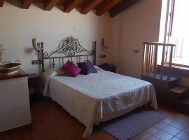 Hotel Photo: Hotel Rural Villa Matilde