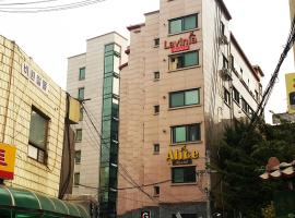 Alice Hostel Seoul South Korea
