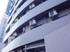Hotel photo: Hotel Business Villa Omori