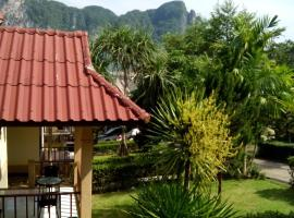 Hotel Photo: King New Bungalow