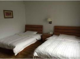 Hotel Photo: Changsong Hotel