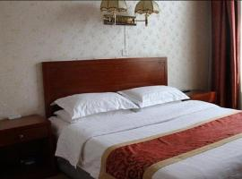 Hotel Photo: Taiyuan Harbour Express Hotel