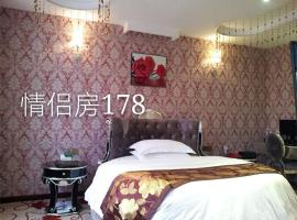 Hotel Photo: Yitong Hotel