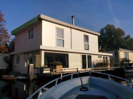 Minties, Floating Bed en Breakfast Amsterdam Netherlands