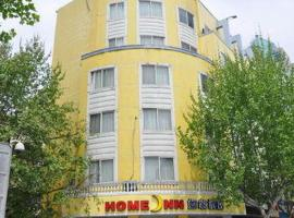 酒店照片: Home Inn Hefen Middle Changjiang Road Sanxiao Kou