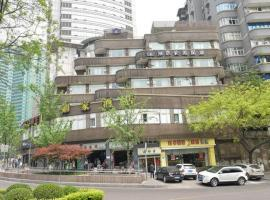 A picture of the hotel: Home Inn Chongqing Shangqing Temple Niujiaotuo