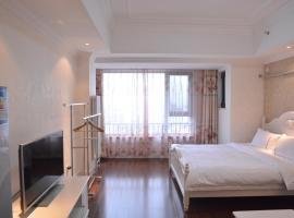 Hotel Photo: Bedom Apartments · Taian Wanda Plaza, Taian