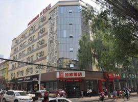 Hotel photo: Home Inn Taiyuan Yangshi Street Wide Screen