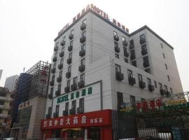 Hotel Photo: Motel Zhengzhou Jinshui Road Medicine School
