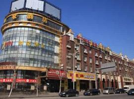 Hotel Photo: Home Inn Shenyang West Shenliao Road