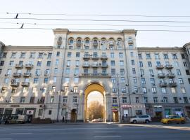 A picture of the hotel: Flatio on Tverskaya street