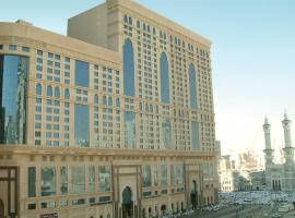 Hotel Photo: Dar Al Eiman Royal