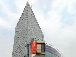 A picture of the hotel: Fairyland Hotel Kunming Nanping Pedestrian Street Baida