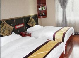 Hotel Photo: Nanchong Taihao Inn