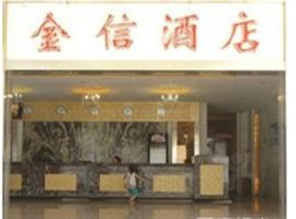 A picture of the hotel: Jinxin Holiday Hotel