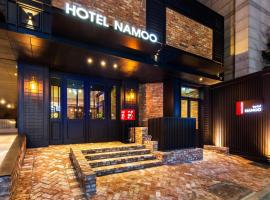 Namoo Hotel Daejeon Daejeon South Korea