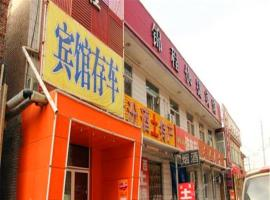A picture of the hotel: Taiyuan Jincheng Express Inn