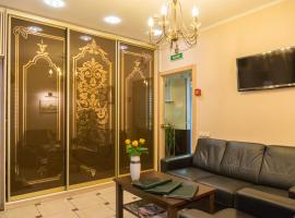 Hotel Photo: Avent Inn Nevsky