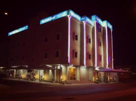 Hotel Photo: Al Rahaba House Apartment