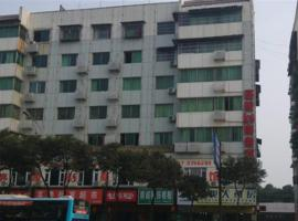Hotel Photo: 108 Business Hotel