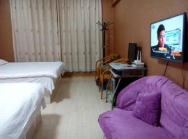 Hotel Photo: Mango Club Apartment Hotel - Tianjin Joycity