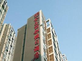 Hotel Photo: Jinyu Lidu Holiday Hotel