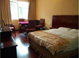 Hotel Photo: Huatai Business Hotel